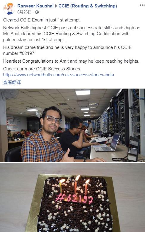 现在全世界有多少ccIE?